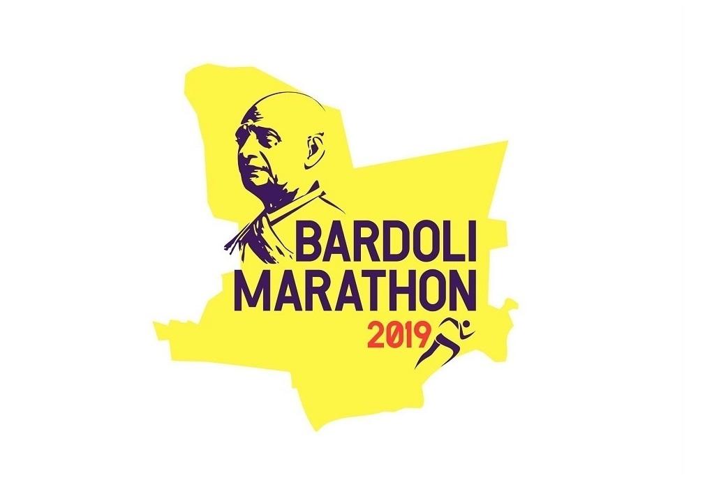 Bardoli Marathon 🏃